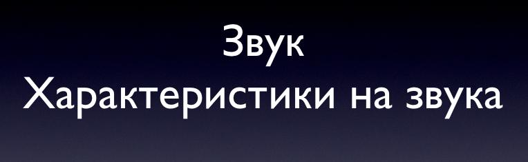 ЛЕКЦИЯ 1